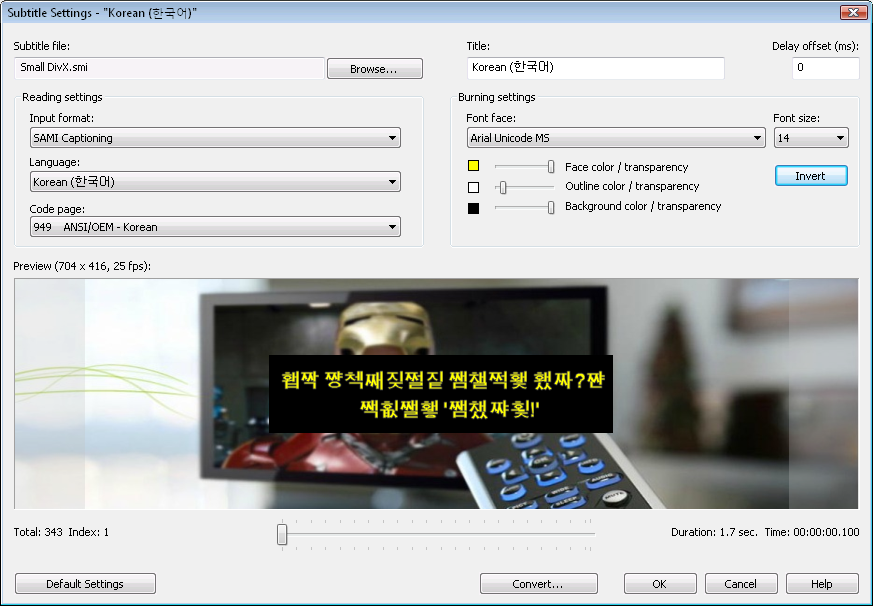 Subtitle Settings dialog
